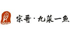 创绿欧匠为宋哥烤鱼店提供专用烤鱼炉