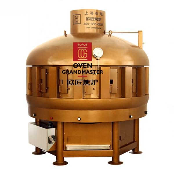 UFO电烤鱼炉